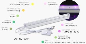 LED紫外線殺菌ランプ-コンセントタイプ