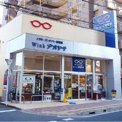 眼鏡店「Winkアオヤギ」