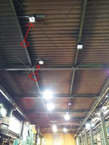 ツチヨシマテック様工場照明移設