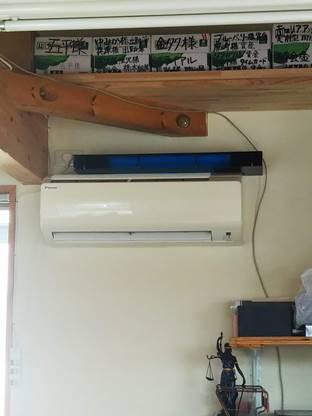紫外線殺菌装置導入事例三浦労務経営事務所
